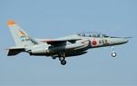 Japan_Air_Self-Defence_Force_Kawasaki_T-4_Aoki-1.jpg